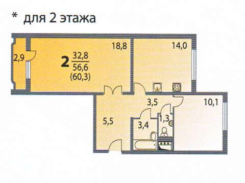 ЖК Мироновский